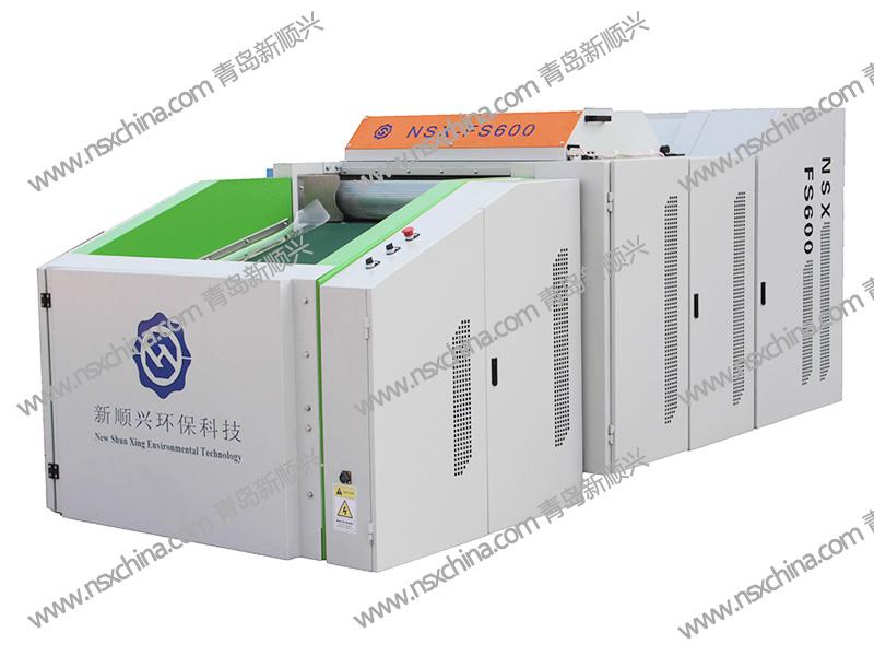 千赢国际qyNSX-FS600